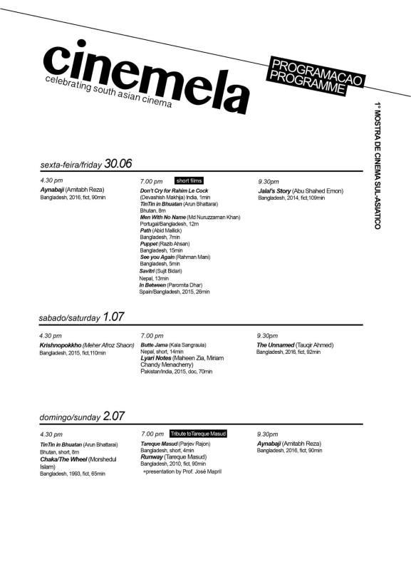 cinemela-programme